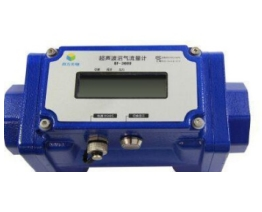 Ultrasonic Biogas Flow Meter BF-3000B